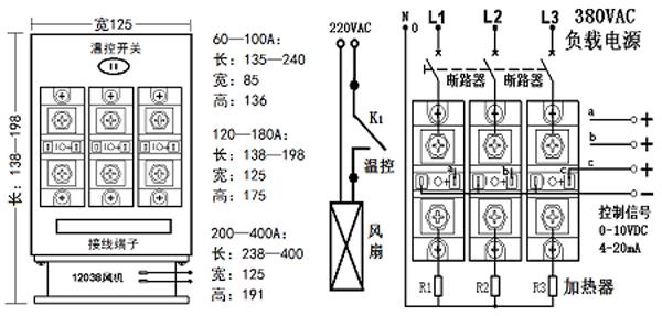 兴菱冷柜度数调节器电路图